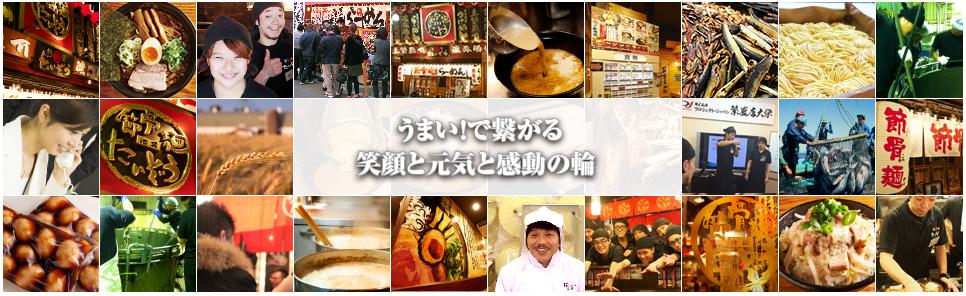 プロジェクトジャパンの会社イメージ